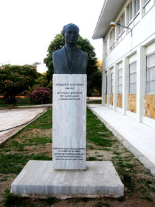 Statue of Theodoros Kastanos