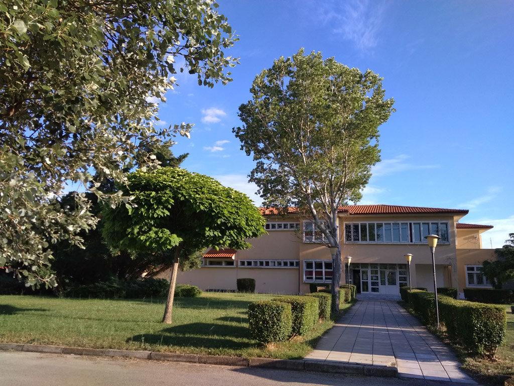 Φωτογραφία του Νέου Κτιρίου της Σχολής Επιστημών Αγωγής